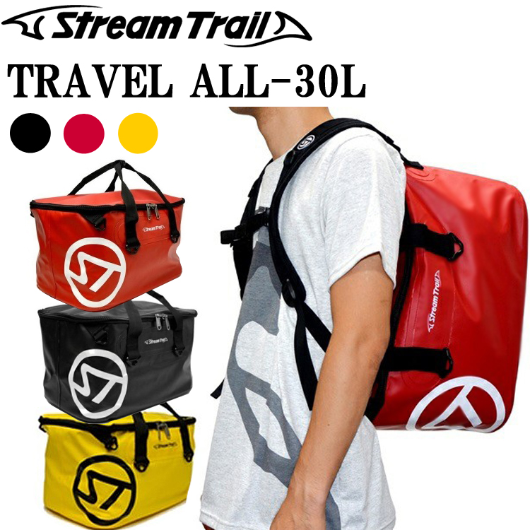 STREAMTRAIL TRAVEL ALL-30L ストリームトレイル トラベルオール30L 防水バッグ バッグパック トラベルバッグ 条件付き送料無料 あす楽対応