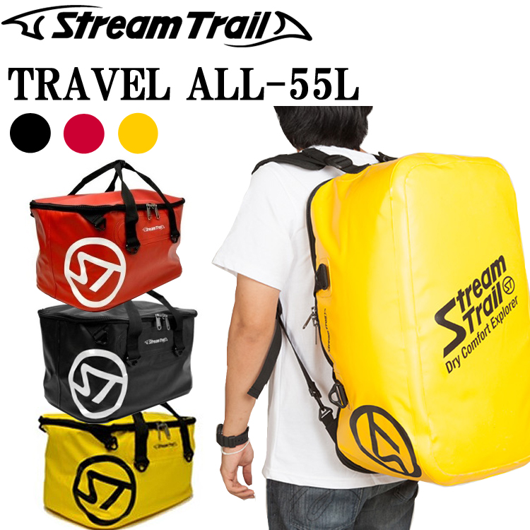 STREAMTRAIL ストリームトレイル TRAVEL ALL 55L トラベルオール 防水バッグ ボストン バックパック 旅行カバン 条件付き送料無料 あす楽対応