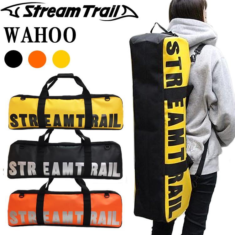 STREAMTRAIL ストリームトレイル ワフー WAHOO ロングマルチバッグ 3WAY仕様 条件付き送料無料 あす楽対応