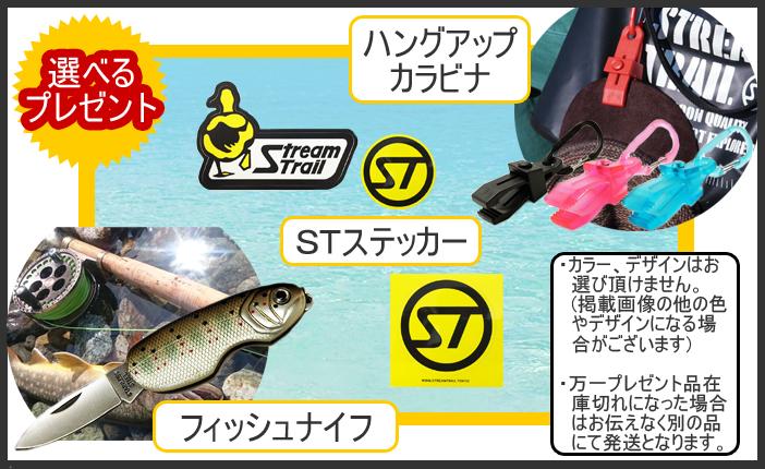 STREAMTRAIL ストリームトレイル マルシェDX-1.5 防水トートバッグ 23L MARCHE DX-1.5 ショルダーバッグ あす楽対応
