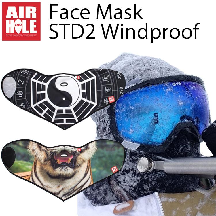 ゆうパケット対応1個迄 AIRHOLE FACEMASK STD2 WINDPROOF エアホール フェイスマスク 防風タイプ 防寒 スノーボード あす楽対応