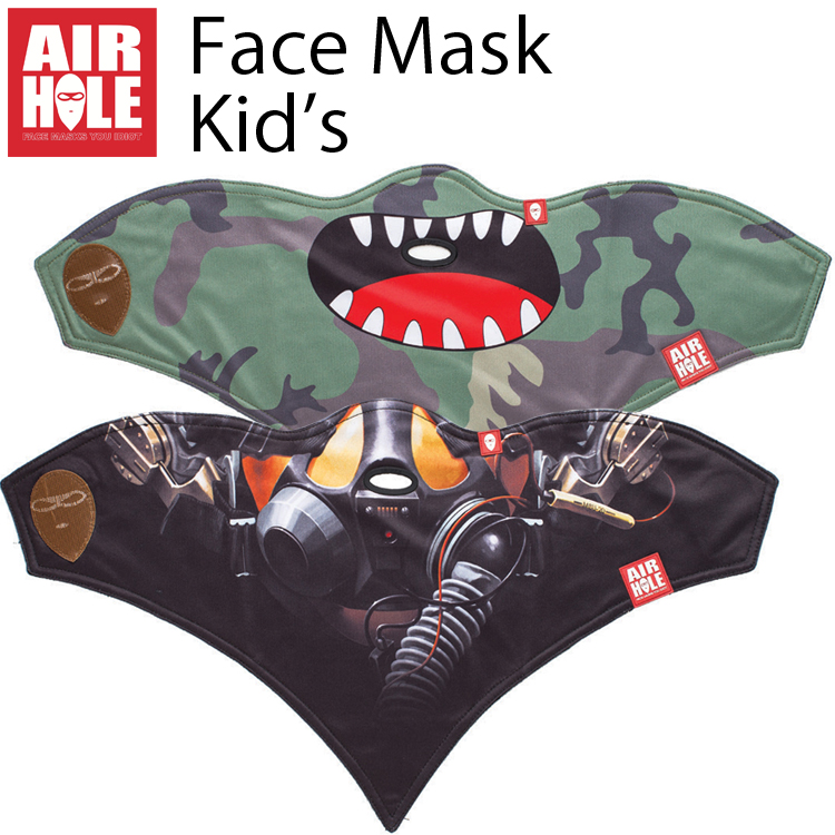 Airhole Adult Tiger Camo Windproof S2 Face Mask Hats & Caps