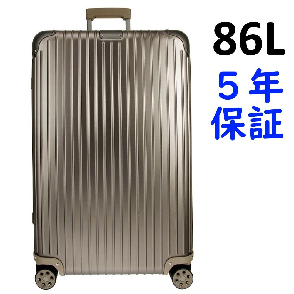 リモワ M オリジナル リモア 4輪 86L チェックイン M 925.73.03.4 L ゴールド Rimowa Check-In L スーツケース リモア, 人工大理石インテリアの大日化成:4bf33d3d --- sunward.msk.ru