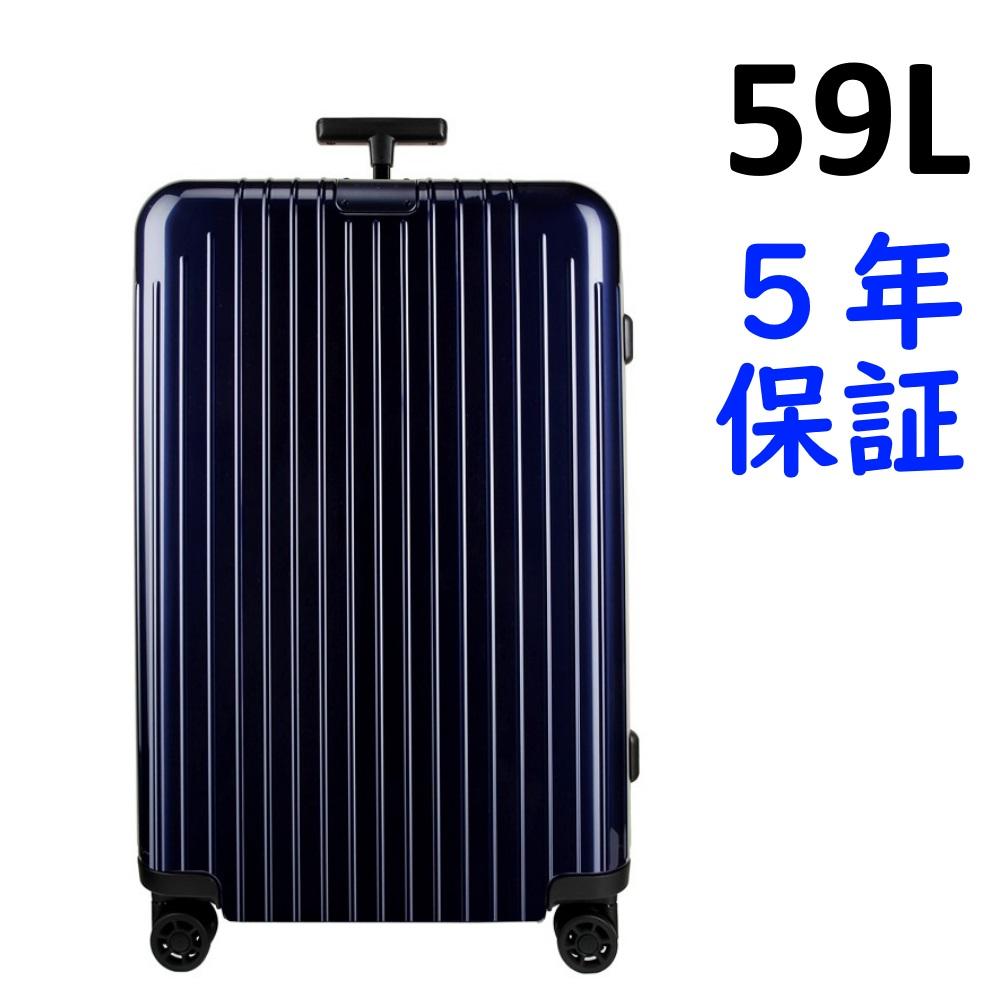 リモワ エッセンシャルライト 4輪 59L チェックイン M 823.63.60.4 ブルー RIMOWA Essential Lite Check-in M スーツケース リモア