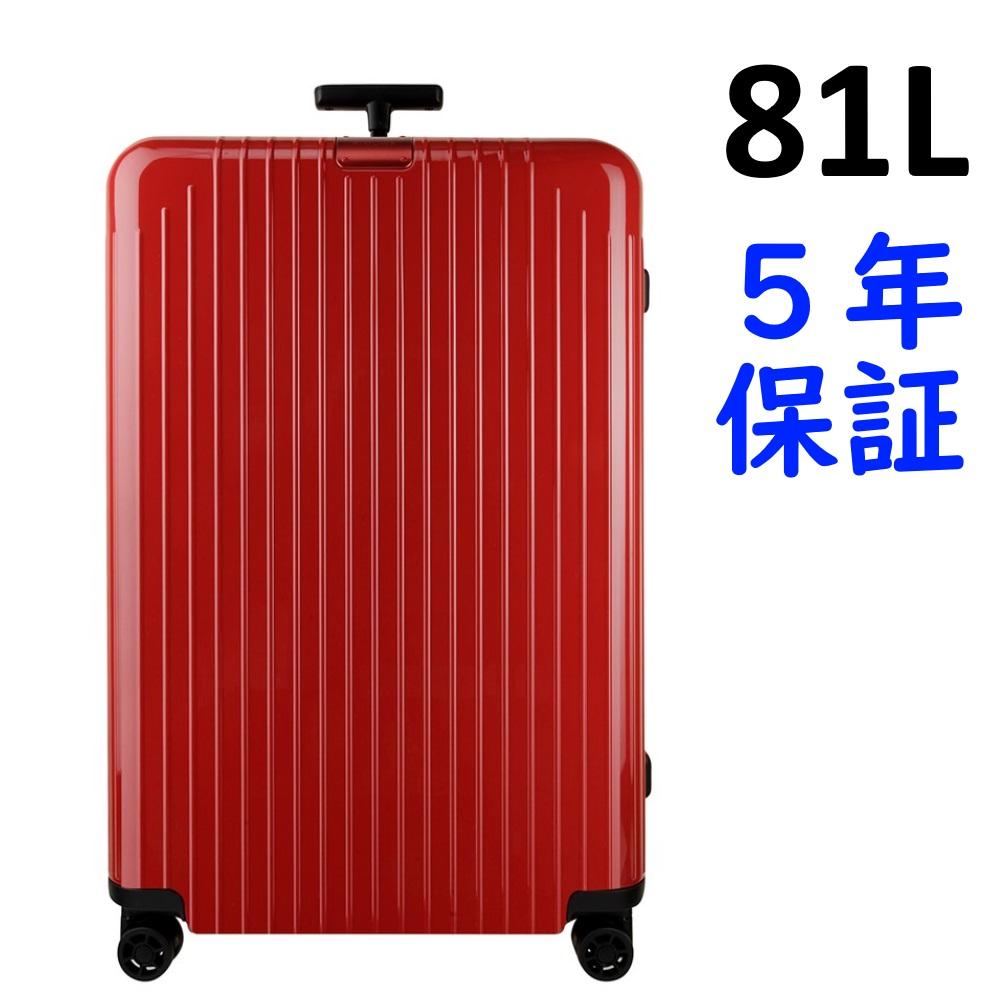 リモワ エッセンシャルライト 4輪 81L チェックイン L 823.73.65.4 レッド RIMOWA Essential Lite Check-in L スーツケース リモア