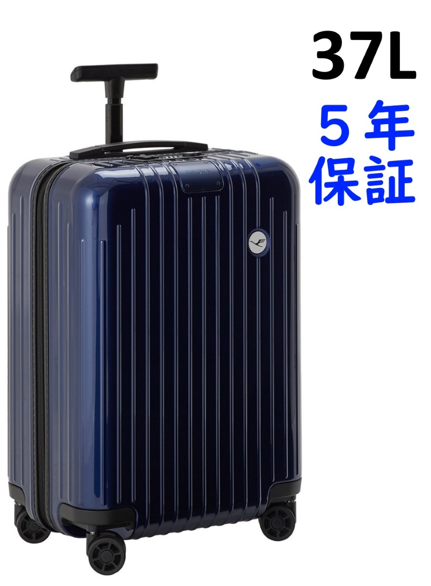 ルフトハンザ リモワ エッセンシャルライト 4輪 37L キャビン 機内持込可 1756323 ブルー RIMOWA Essential Lite Cabin スーツケース リモア