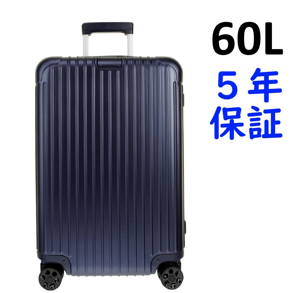 リモワ エッセンシャル 4輪 60L チェックイン M 832.63.61.4 ブルー つやなし RIMOWA Essential Check-in M スーツケース リモア