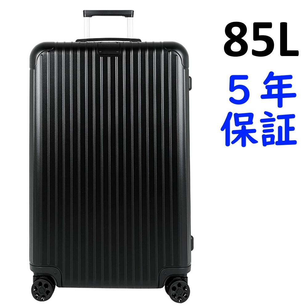 リモワ エッセンシャル 4輪 85L チェックイン L 832.73.63.4 ブラック つやなし RIMOWA Essential Check-in L スーツケース リモア