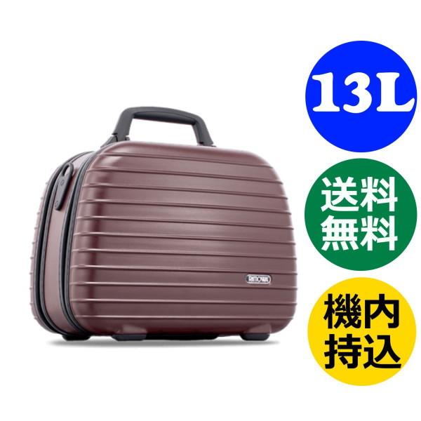 リモワ サルサ ビューティケース 《13L》 カルモナレッド RIMOWA SALSA スーツケース リモア TSA付