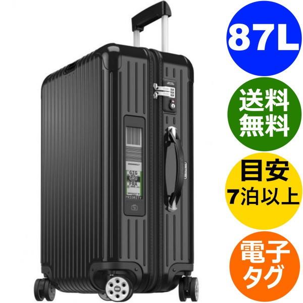 リモワ サルサデラックス 4輪 87L ブラック 電子タグ 831.73.50.5 RIMOWA SALSA DELUXE スーツケース TSA付 E-Tag