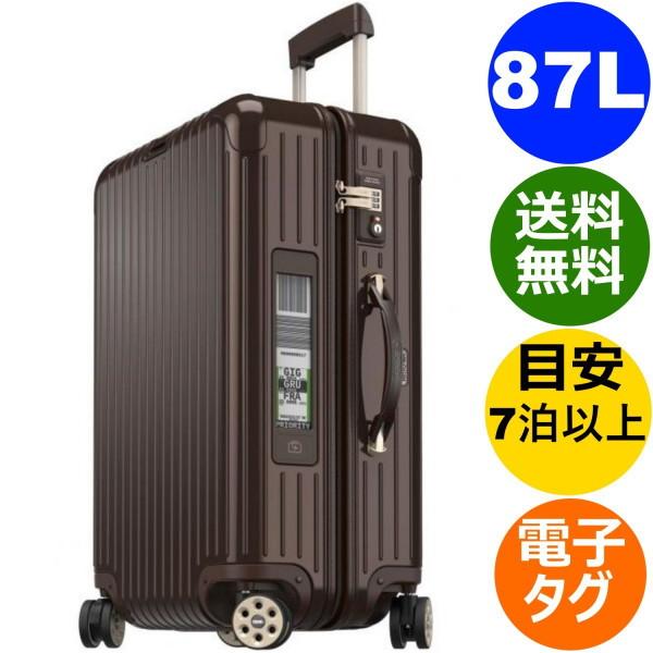 リモワ サルサデラックス 4輪 87L ブラウン 電子タグ 831.73.52.5 RIMOWA SALSA DELUXE スーツケース TSA付 E-Tag