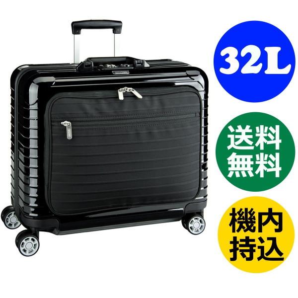 リモワ サルサDX ハイブリッド 4輪 32L ブラック 840.50.50.4 スーツケース リモア TSA付