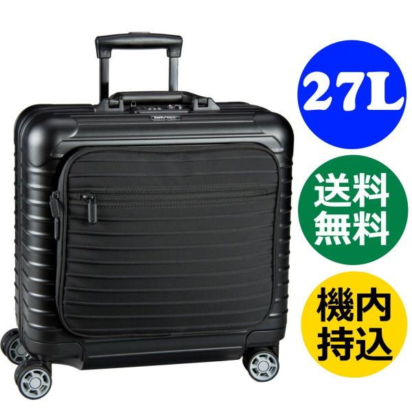 リモワ ボレロ スーツケース 4輪 865.40.32.4 (23L) rimowa bolero TSA付