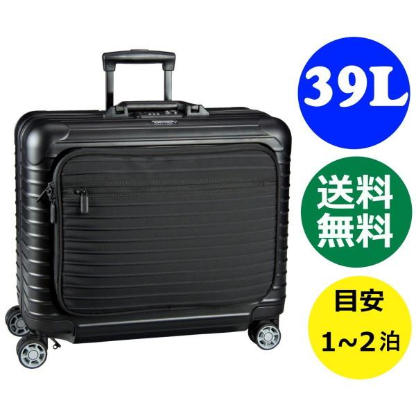 リモワ ボレロ スーツケース 4輪 マルチホイール 黒 83051 / 865.50.32.4 (39L) rimowa bolero TSA付