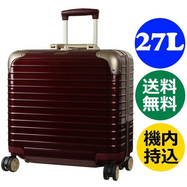 リモワ リンボ カルモナレッド 4輪(27L)886.40 RIMOWA LIMBO スーツケース リモア TSA付