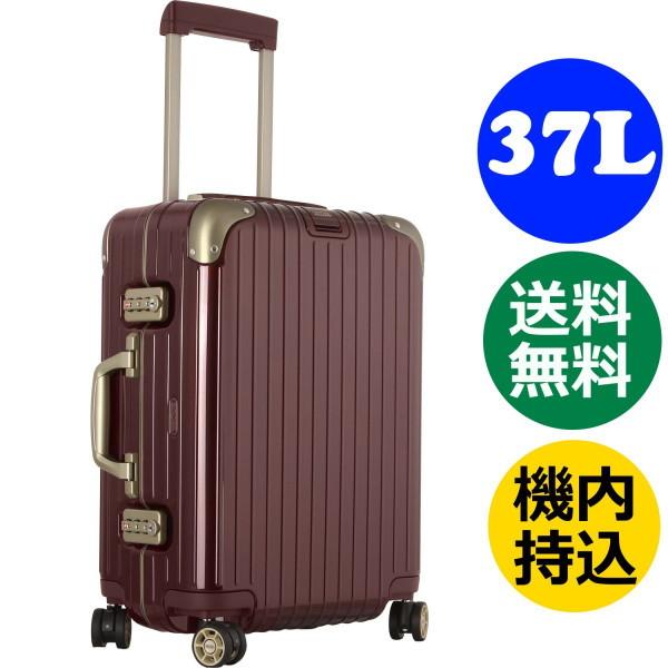 リモワ リンボ 4輪 37L カルモナレッド 881.53.34.4 RIMOWA LIMBO CABIN MULTIWHEEL TSA付