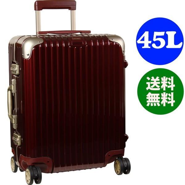 リモワ リンボ カルモナレッド 4輪(45L) 赤 マルチホイール 886.56 RIMOWA LIMBO スーツケース リモア TSA付 881.56.34.4