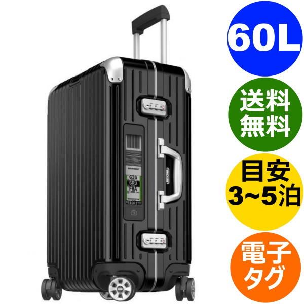 リモワ リンボ 4輪 60L ブラック 電子タグ 882.63.50.5 RIMOWA LIMBO TSA付 スーツケース E-Tag