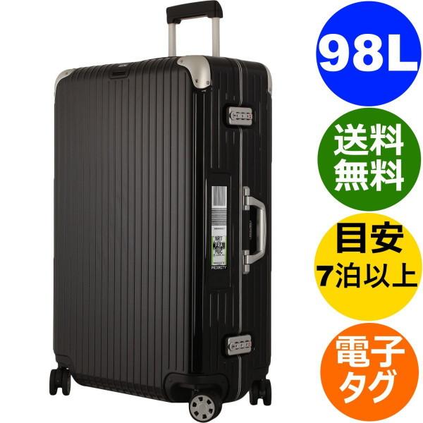 リモワ リンボ 4輪 98L ブラック 電子タグ 882.77.50.5 RIMOWA LIMBO TSA付 スーツケース E-Tag
