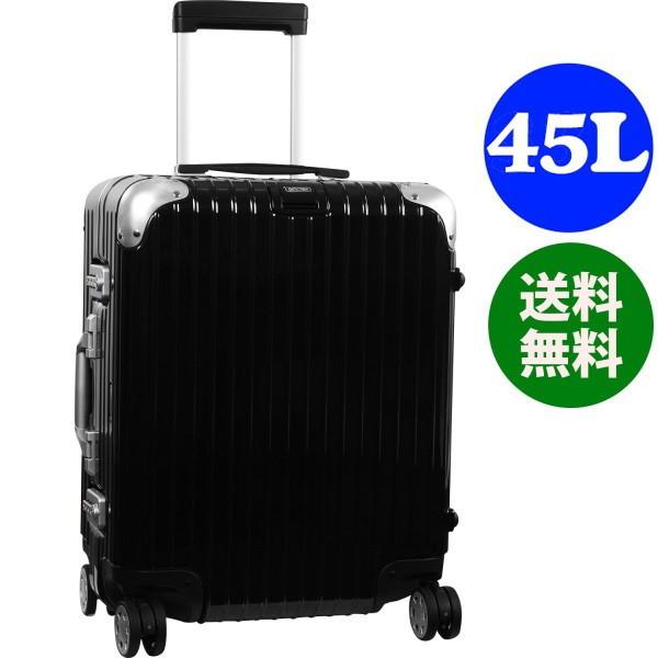 リモワ リンボ ブラック 黒 マルチホイール 4輪(45L) 890.56 RIMOWA LIMBO スーツケース リモア TSA付 881.56.50.4
