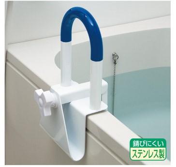 ステンレス製 浴槽グリップ 手すり 介護 入浴