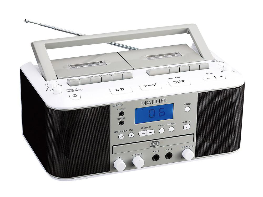 遅聞き・速聞き CD ダブルラジカセ ラジオ カセット レコーダー