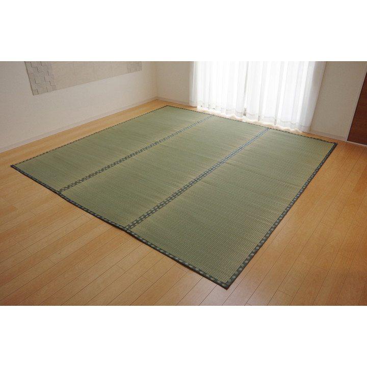 純国産 い草 上敷き カーペット 双目織 「松」 三六間6畳(約273×364cm)