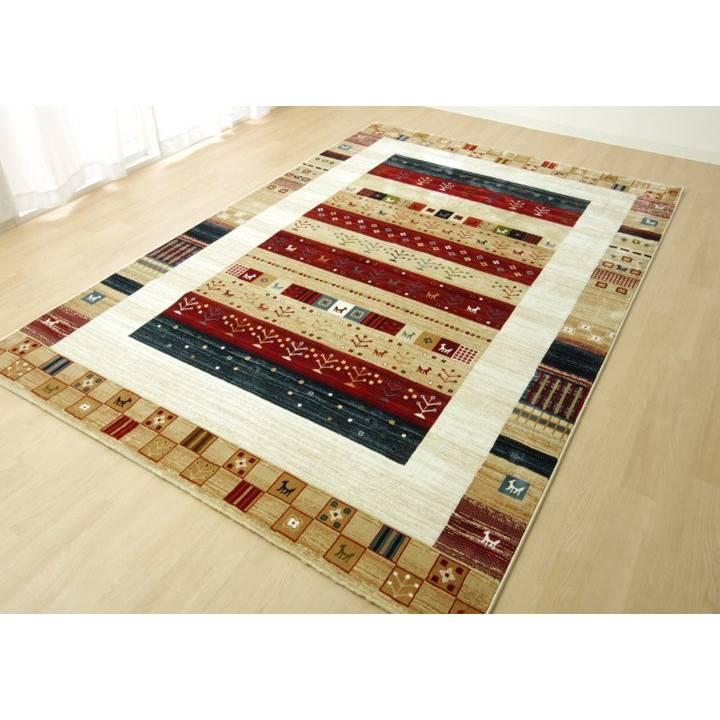 トルコ製 ウィルトン織り カーペット 「モンデリー RUG」 ベージュ 約130×190cm