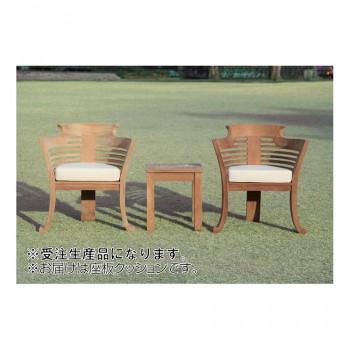 【あすつく】 ロマンティックチェア 座板クッション 28606ロマンティックチェア 座板クッション 28606, 指宿市:513be841 --- polikem.com.co