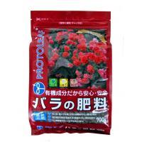 花や根の成長を促進させ 半額 花色を向上させます 保証 プロトリーフ 700g×30セット バラの肥料