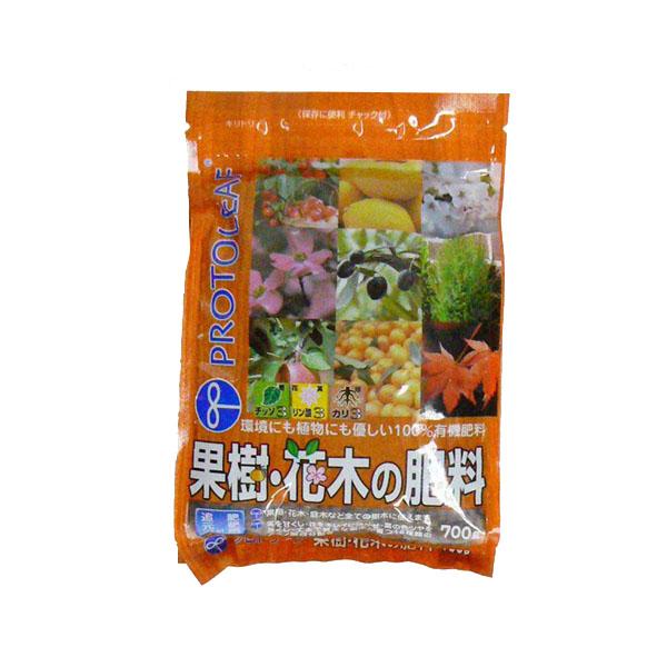 環境にも植物にもやさしい肥料です プロトリーフ バーゲンセール 果樹 花木の肥料 日本製 700g×30セット