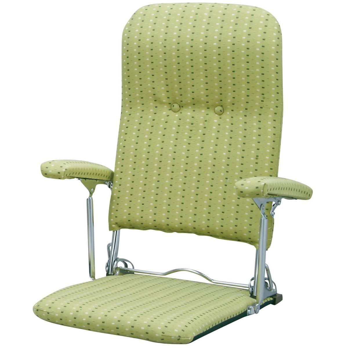折りたたみ式 3段階リクライニング 肘置き付き 軽量座椅子 (グリーン)