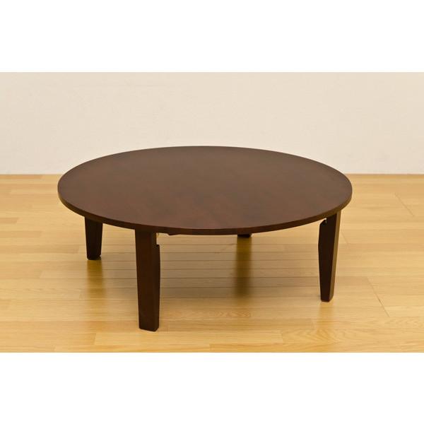 レトロ風の懐かしい丸ちゃぶ台です レトロ風 超激得SALE ちゃぶ台 誕生日プレゼント 円形テーブル 90φ ダークブラウン
