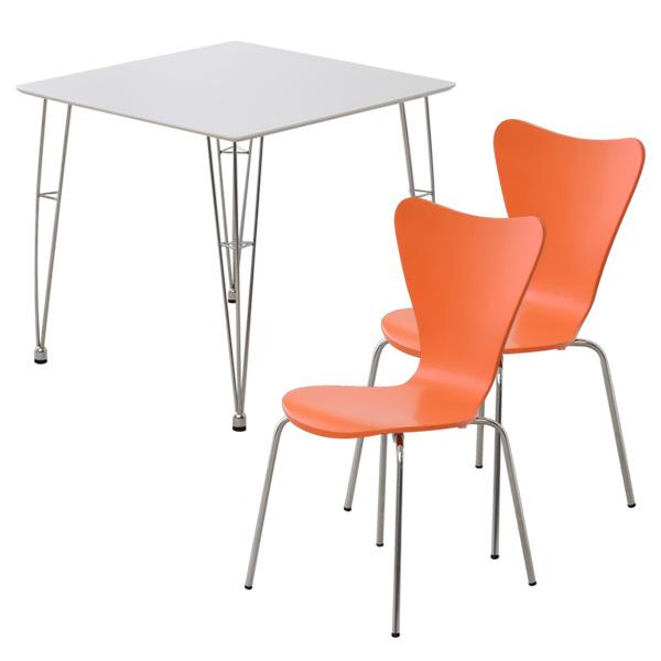 カジュアルモダン ダイニング3点セット 【-Refinado-レフィナード】 テーブル(ホワイト)+チェア2脚(オレンジ)