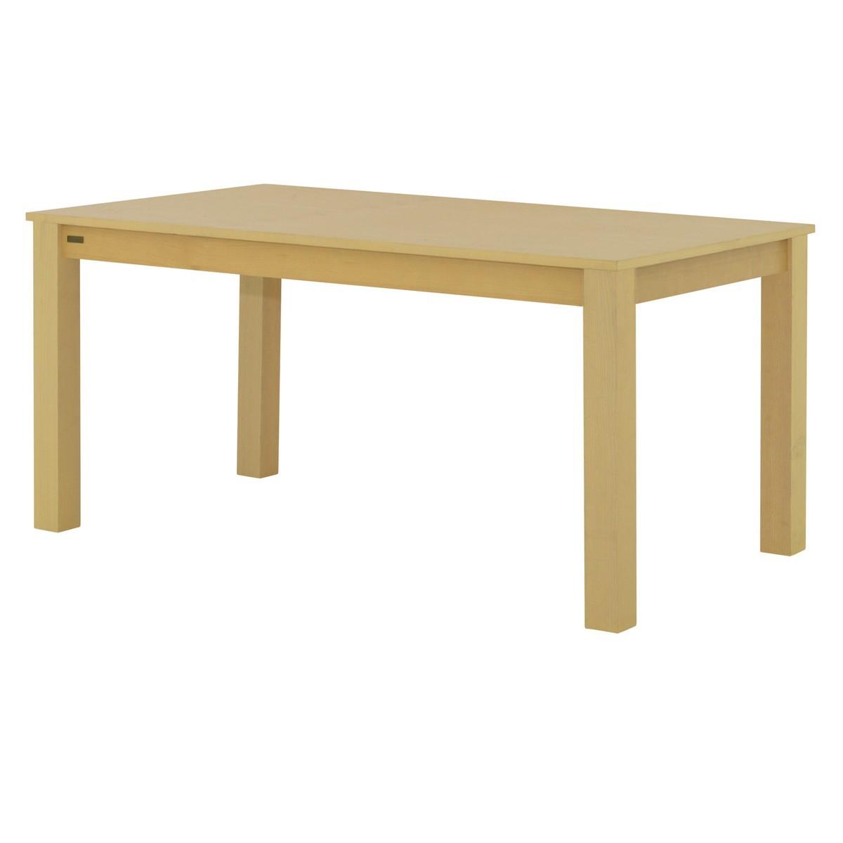 UMBIE ランビー ダイニングテーブル 4人掛け 140cm幅 ナチュラル