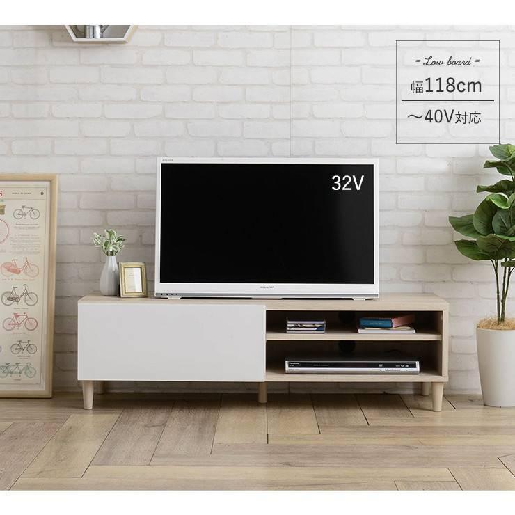 HELM ヘルム テレビ台 ローボード 幅118cm アイボリー