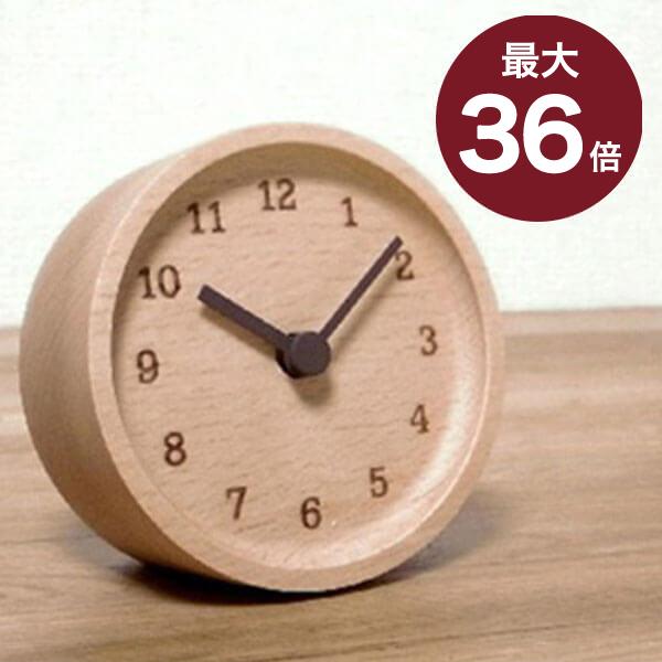 【3/1限定 エントリーで最大38倍】 置き時計 おしゃれ 木製 MUKU desk clock タカタレムノス あす楽  ギフト