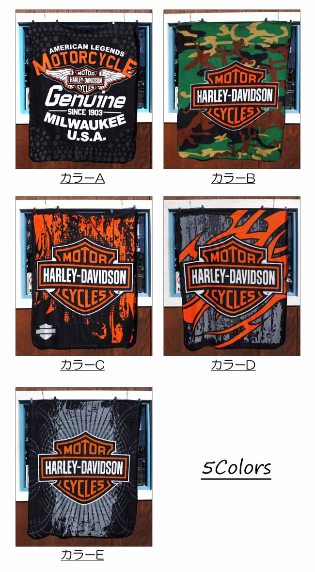 FREE STYLE Harley Davidson Fleece Blanket Fleece Throw Large Size Simple Harley Davidson Blankets And Throws