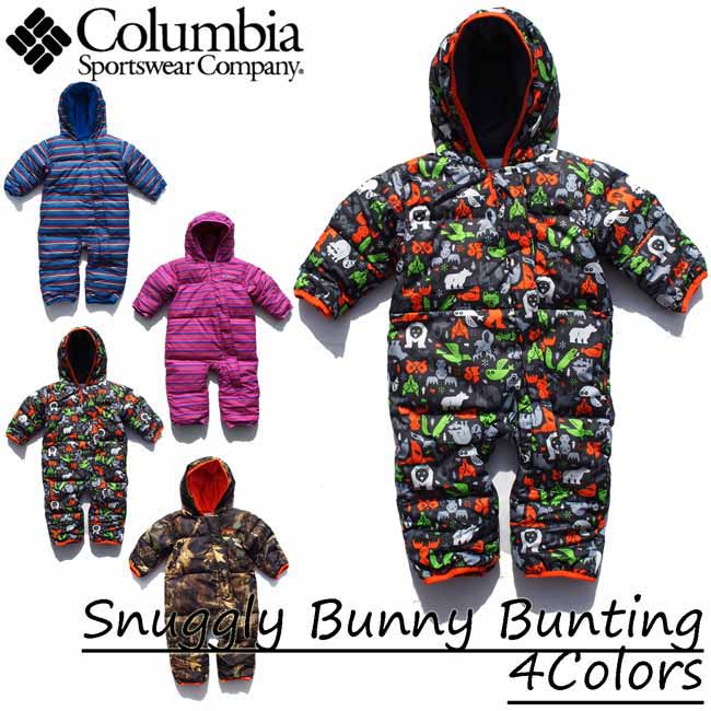 4fbef1328 Columbia / Colombia baby, kids, children, baby cotton, down rompers all- ...