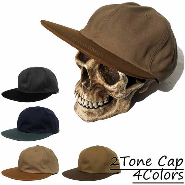 FREE STYLE  All WORDS  Wirz 2 tone cap four-colored baseball cap ... fe310111f67