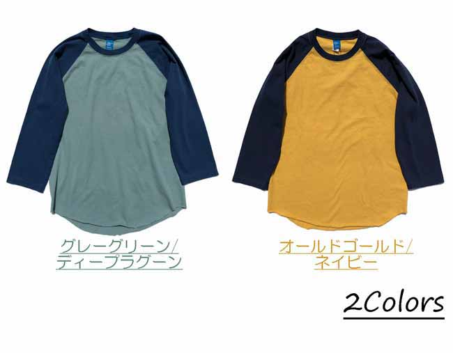 9dc458c2aa All two colors of Good On/ good on combination baseball T-shirt raglan  sleeves T-shirt seven copies sleeves reaction dyeing Combi Baseball Tee