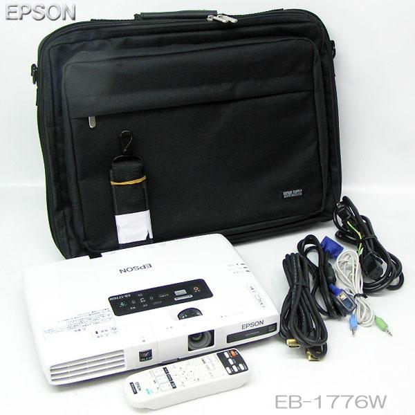 □■□限定特価品//EPSON 3000lm HDMI プロジェクター EB-1776W ランプ 点灯時間(節電モード、オフ:119h/オン: 40h)推奨品【中古】リモコン付き、無線LAN可能、即使用可!