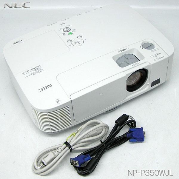 □■□美品/ランプ使用時間 1414h【中古】NEC 3500lm HDMI対応 プロジェクター【NP-P350WJL】推奨品無線LAN内蔵、即使用可能