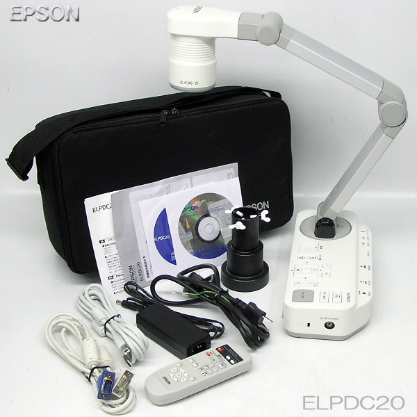 □■□EPSON/エプソン ビジネスプロジェクター【ELPDC20】推奨品HDMI対応書画カメラ、付属品充実【中古】リモコン・CD(説明、ソフト)等付属品充実/映り良好、初期化・クリーニング済/即使用可能!