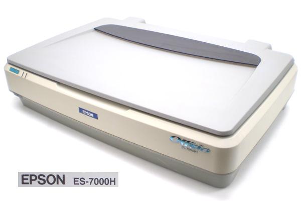 □☆EPSON USB対応A3フラットベッドカラースキャナ ES-7000H 動作OK 【変色あり】【中古】