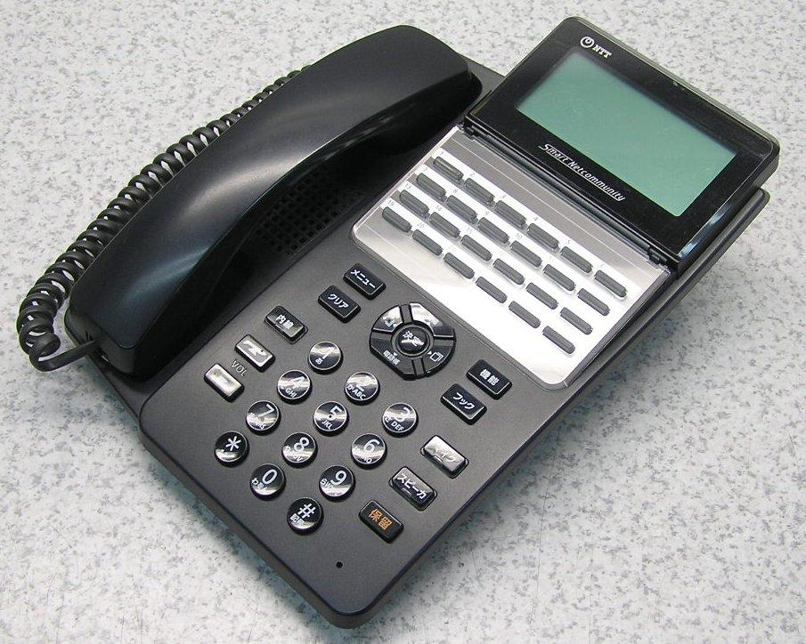 ■NTT αA1 24ボタンスター電話機 A1- 24 STEL- デポー 1 送料無料 K 中古 2017年製 動作良好 受注生産品