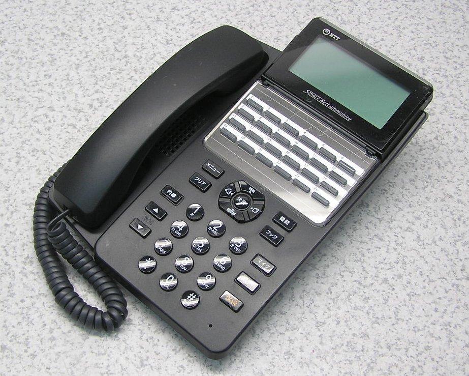■NTT αA1 24ボタンスター電話機 A1- 24 STEL- 動作良好 送料無料 ラッピング無料 2018年製 2 K 贈呈 中古