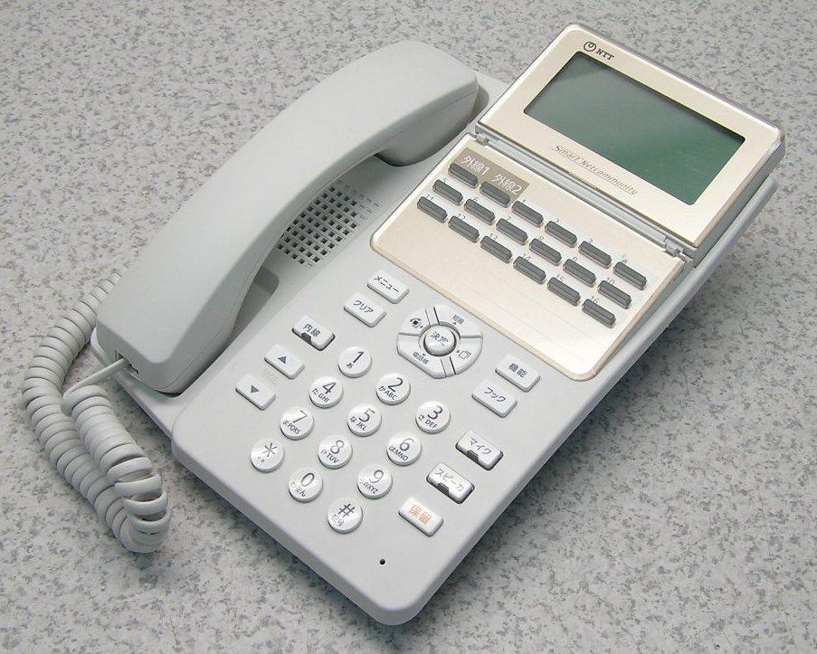 ■NTT西日本 スマートネットコミュニティ αB1 18ボタンスター電話機 A1- 18 STEL- W 中古 送料無料 動作良好 人気の定番 B1 2016年製 美品 新作送料無料