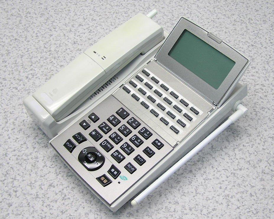 ■NTT 驚きの価格が実現 αNX2 スターカールコードレス電話機 NX2- 24 CCLSTEL- 若干焼け有り 中古 1 W 動作良好 送料無料 ※ラッピング ※