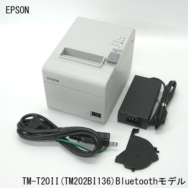 Epson 80mm Thermal Printer